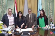 مبادرة جمعية المرأة والتنمية