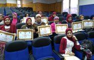 البرنامج التدريبى ( مكافحة الادمان ) (المشغولات التراثية) بالتعاون مع وزارة التعليم العالى