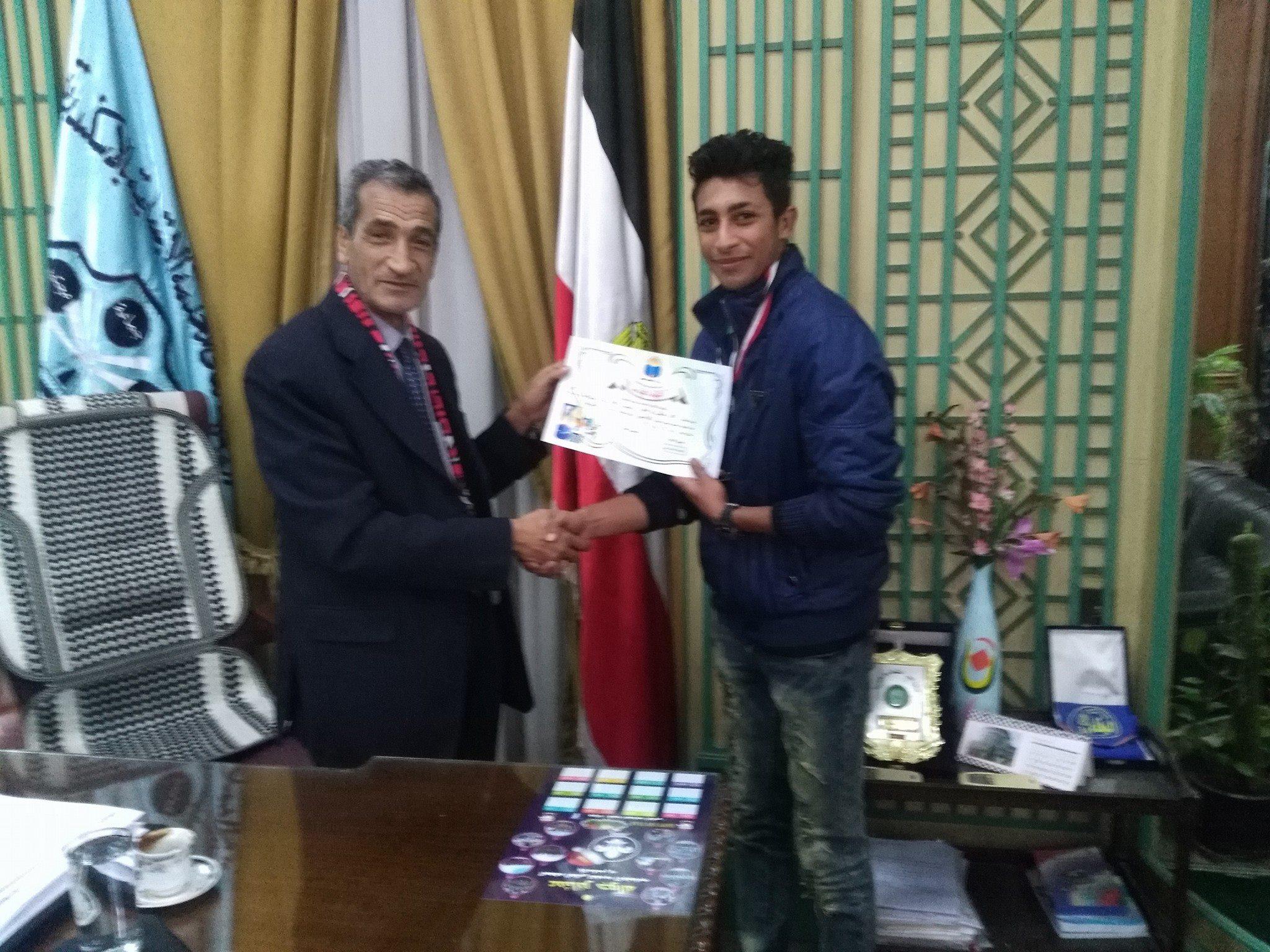 تهنئة للطالب علي محمد عبد الرحيم