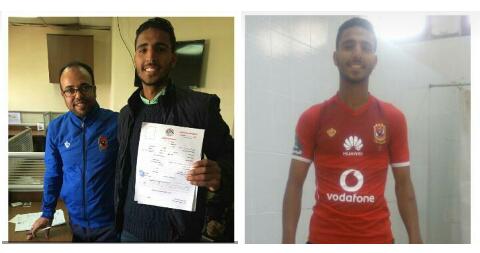 تهنئة : انضمام الطالب محمد فايز شعبان بالفرقة الاولى للنادى الأهلى